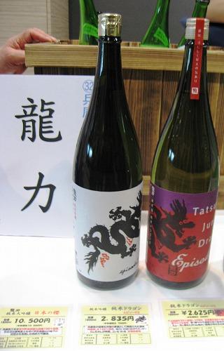 純米酒フェスティバル春2012