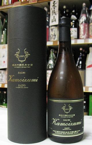 賀茂泉純米吟醸永年古酒1997