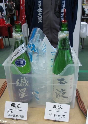 関東信越きき酒会<織星>