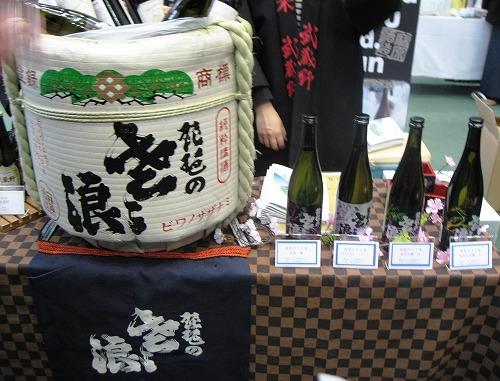 関東信越きき酒会<琵琶のさざ波>