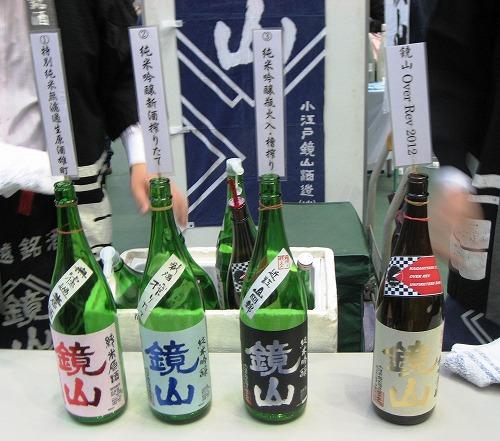 関東信越きき酒会<鏡山>