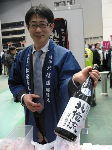 関東信越きき酒会<北信流>
