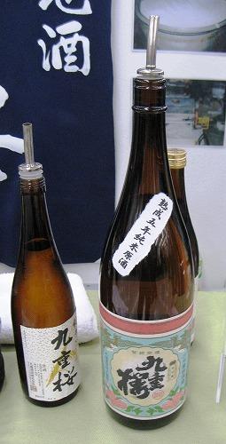 埼玉35蔵大試飲会-九重桜