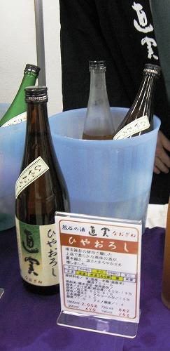 埼玉35蔵大試飲会-直実