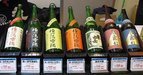 下野杜氏-新酒発表会1