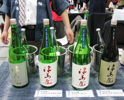 和食と文化を考える会