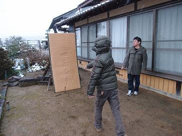1412忘年会_PC061840
