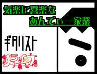 banner_andy.jpg