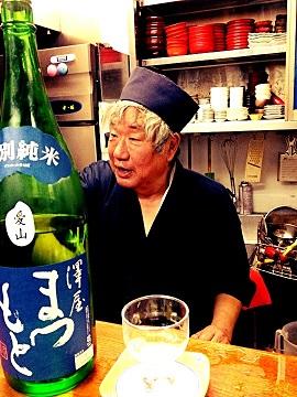 松本庄平さん