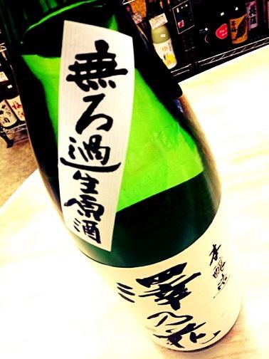 澤の花 本醸造無濾過生原酒