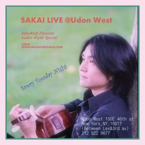 Udon West Live