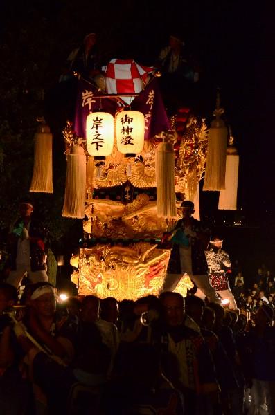 2014年新居浜太鼓祭り 萩生神社宮入 岸之下太鼓台