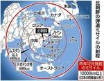 20130410-00000506-san-000-9-view.jpg