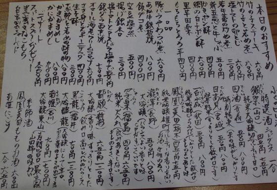 コピー ~ 画像 065