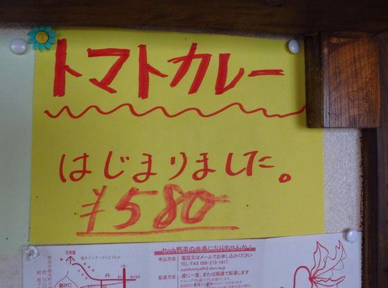コピー ~ 画像 094