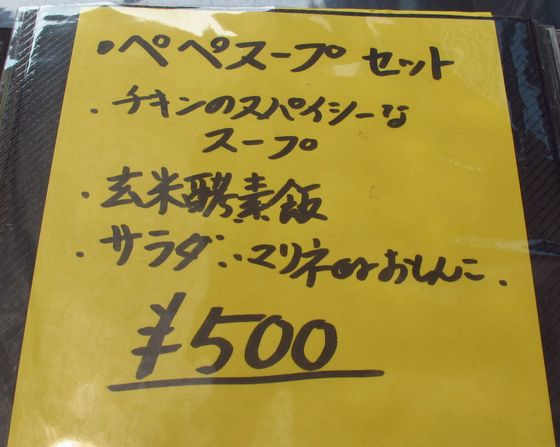コピー ~ 画像 079