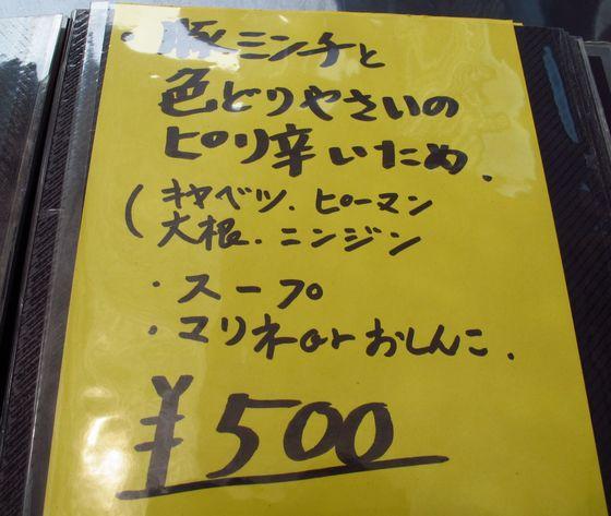 コピー ~ 画像 082