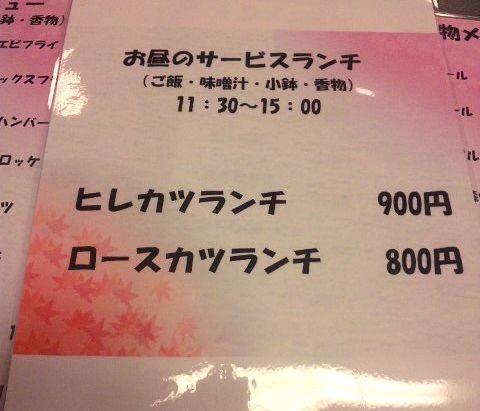 コピー ~ SH3G3160