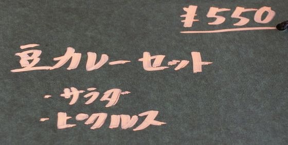 コピー ~ IMGP6674