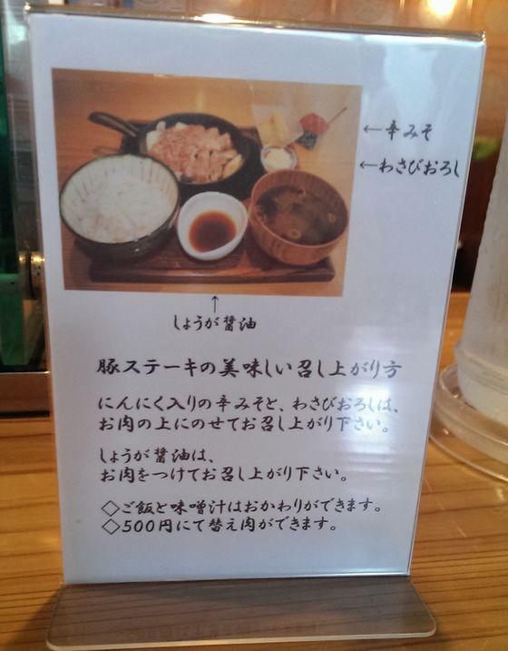 コピー ~ IMAG0015