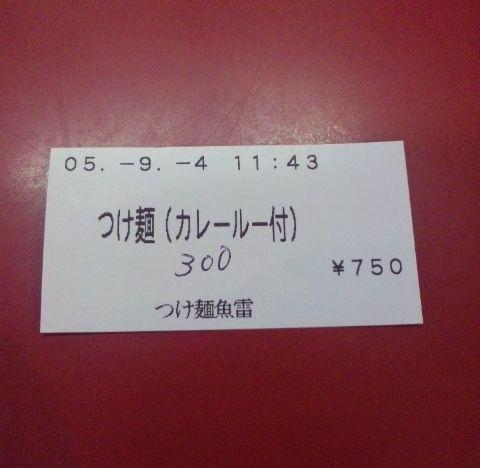 コピー ~ SH3G3234