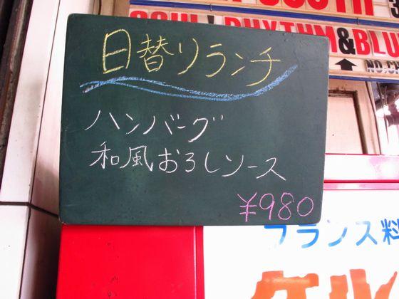 コピー ~ 画像 289