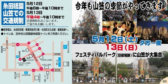 gion2012-map-900.jpg