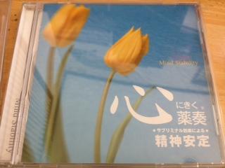 CD_20130320185056.jpg