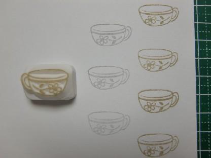 teaカップはんこ