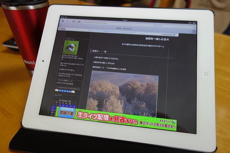2013-0114-a-00041.jpg