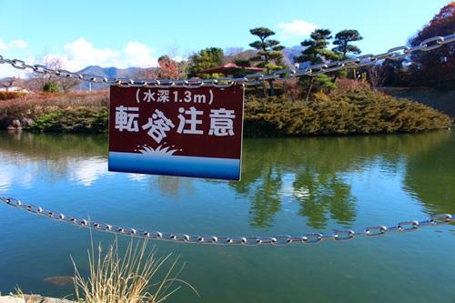 桃源郷公園9