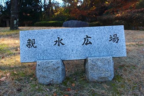 桃源郷公園15