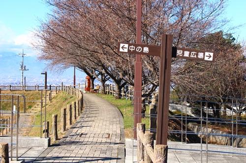 桃源郷公園21