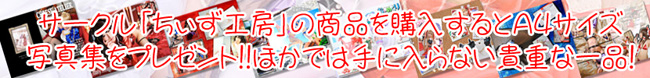 201208_25_98_a0045298_0514935.jpg