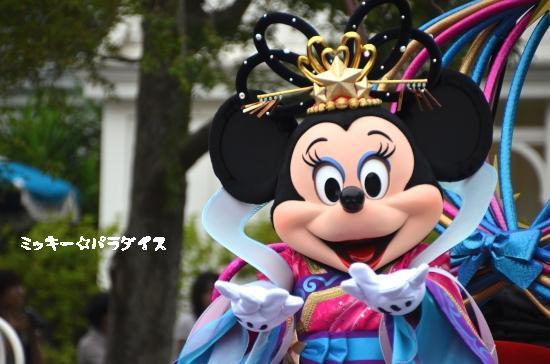 DSC_0505_01.jpg
