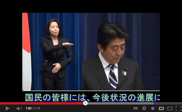 TPP交渉参加表明記者会見の欺瞞1