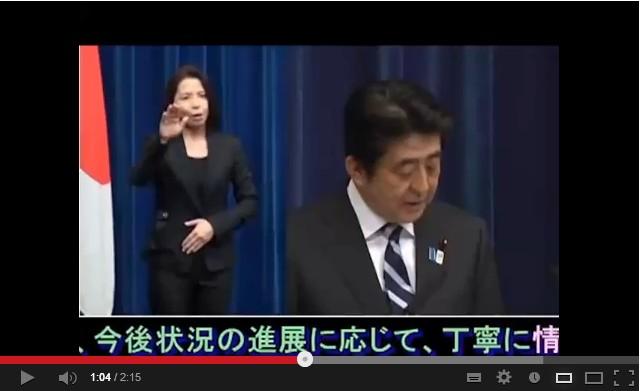 TPP交渉参加表明記者会見の欺瞞2