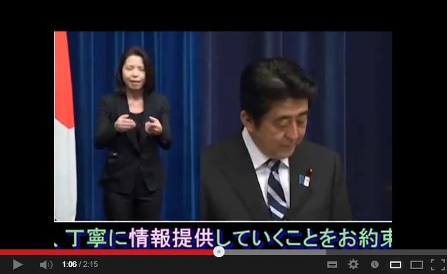 TPP交渉参加記者会見の欺瞞3