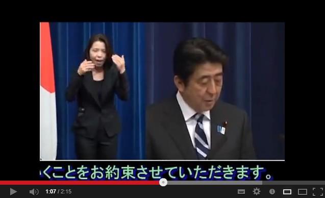 TPP交渉参加表明記者会見の欺瞞4