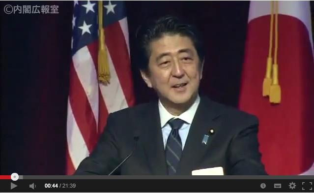 NY証券取引所における安倍総理スピーチ 平成25年9月25日2