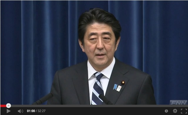(全録)安倍首相、TPP交渉参加を正式表明