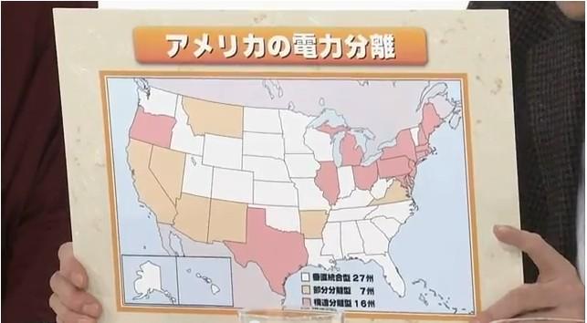 電力の発送電分離は火事場泥棒西部ゼミ 2012年12月22日放送6