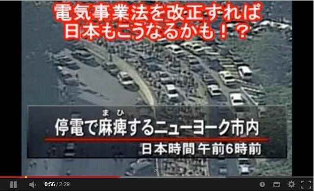 【三橋貴明】電力システム改革 発送電分離で電気料金が値上げされる!