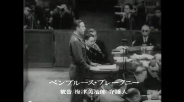東京裁判で戦犯とされる者を弁護する米国弁護士+神風特別攻撃隊+珍事②