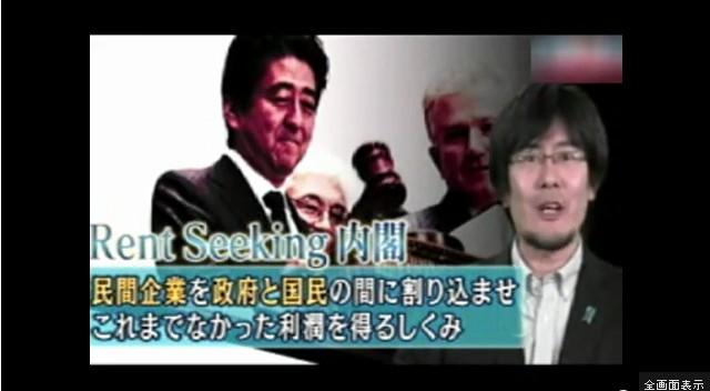 安倍には愛想が尽きた!by三橋貴明2