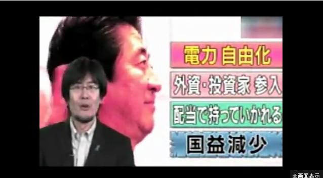 安倍には愛想が尽きた!by三橋貴明9