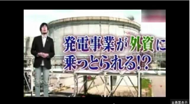 安倍には愛想が尽きた!by三橋貴明7