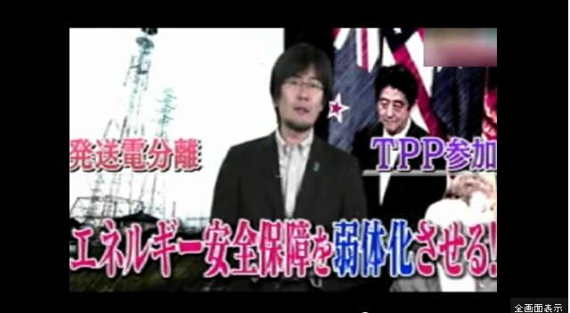 安倍には愛想が尽きた!by三橋貴明8
