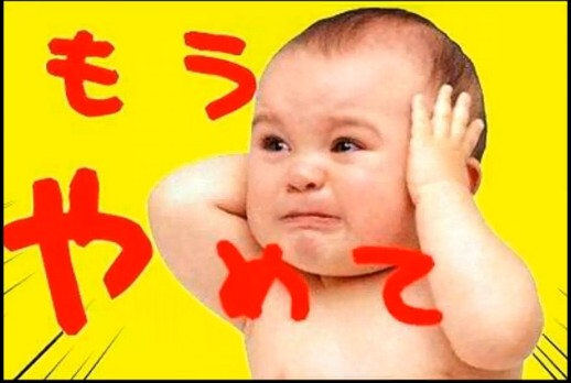 SnapCrab_NoName_2012-12-18_22-8-10_No-00.jpg