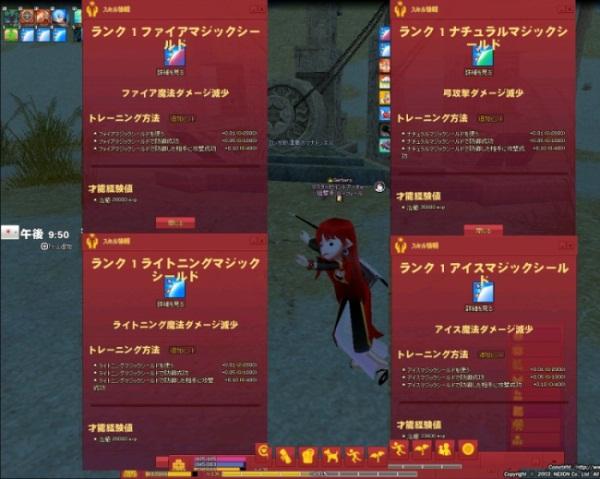 mabinogi_2012_10_22_003.jpg